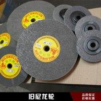东莞聚能抛光材料旧尼龙轮金属制品拉丝抛光二手尼龙轮回收/销售