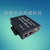 卓创威 1分2路VGA延长器 1进2出VGA视频延长器 2路VGA转网线传输器