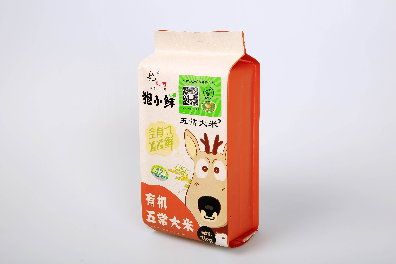 1KG五常大米,北京五常大米,北京1KG五常大米,北京有机大米,礼盒装五常大米