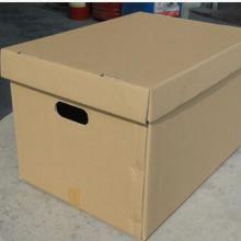 加盖环保储物纸箱 定做批发 订做纸箱 搬家纸箱 收纳盒 收纳纸箱