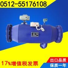CLDC反冲排污型电子水处理仪 苏州电子水处理仪批发