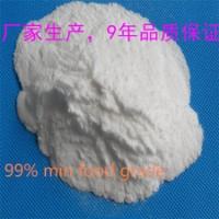 厂家生产双乙酸钠
