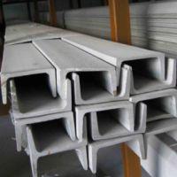 云南槽钢价格,厂家批发,规格齐全