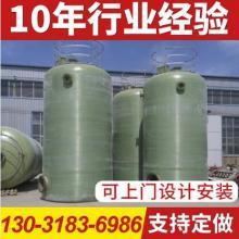 直销玻璃钢容器 化工防腐玻璃钢储罐 立式玻璃钢储存罐