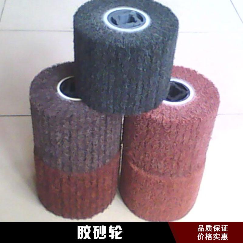 东莞聚能长期收购二手抛光材料胶砂轮旧抛光胶砂轮回收