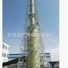 厂家定制 大型锅炉脱硫塔 脱硫除尘器 环保脱硫除尘设备