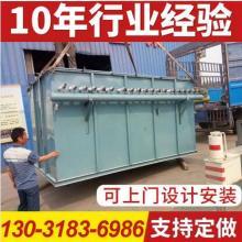 工业用环保锅炉布袋除尘器 小型脉冲布袋式除尘器 单机除尘器