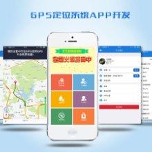 汽车GPS定位器-ZK600C批发