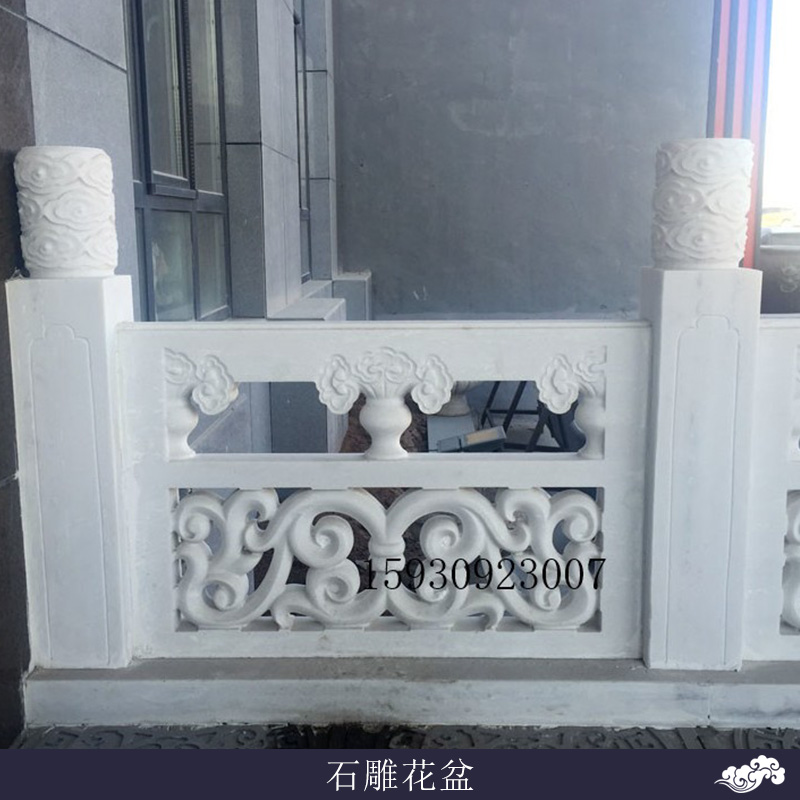 曲阳海艺雕刻厂石雕栏杆定制园林景观雕塑花岗岩/汉白玉石雕护栏