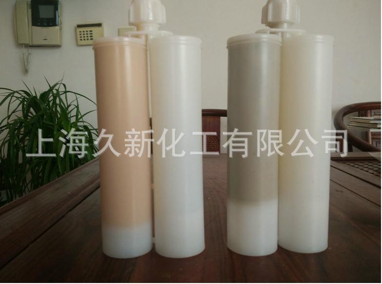 厂家供应 首邦真瓷胶 首邦美缝剂