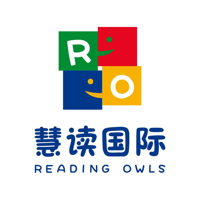 双语幼小衔接课程,5-6岁拼音识字英语数学,慧读国际成都校区