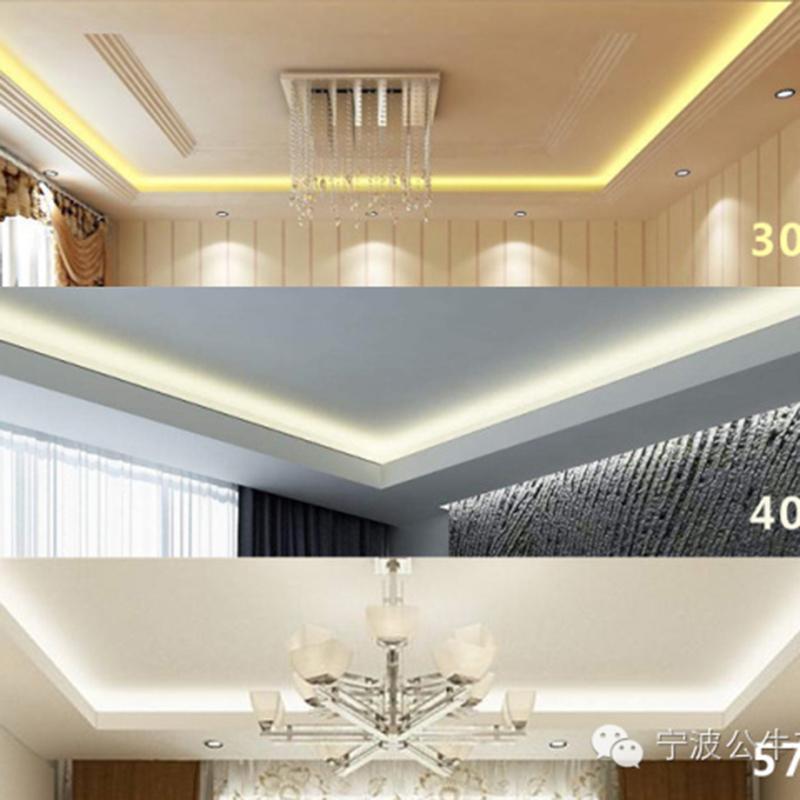 公牛LED灯带公牛高亮LED灯带批发 时尚卧室客厅装修灯带 家装灯带 灯槽灯带