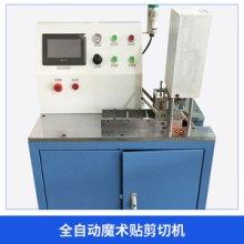 东莞黄江动科机械设备全自动魔术贴剪切机超声波自动剪切机厂家直销批发