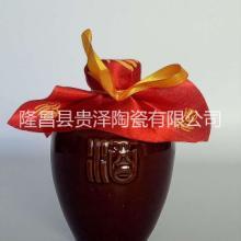 一斤陶瓷酒瓶