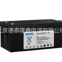 德国阳光电池德国阳光蓄电池厂家供应批发