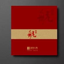 上海欧蓝广告品牌策划设计百年人寿画册设计批发