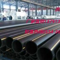 供应PE燃气管道,PE燃气管材,庆云前行电力器材有限公司