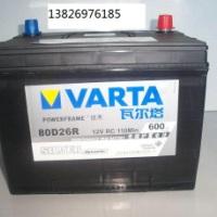 中山汽车电池