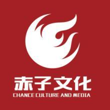 上海品牌发布会策划公司批发