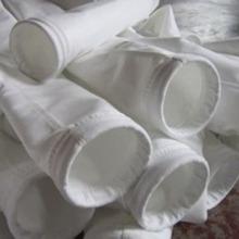 除尘布袋工业脉冲除尘器涤纶除尘滤袋集尘布袋防尘滤袋除尘袋骨架