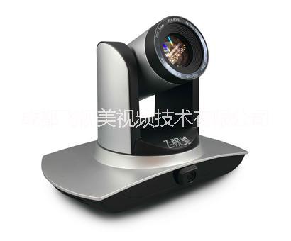 飞视美F80T-HD高清视频会议跟踪摄像机
