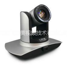 飞视美F80T-HD高清视频会议跟踪摄像机批发