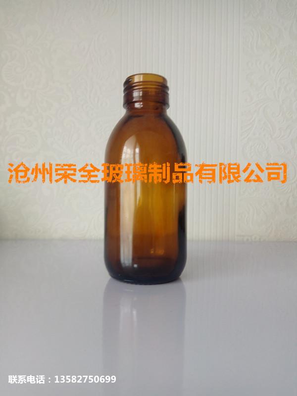 模制瓶 ,药用玻璃瓶专业生产-沧州荣全玻璃制品有限公司