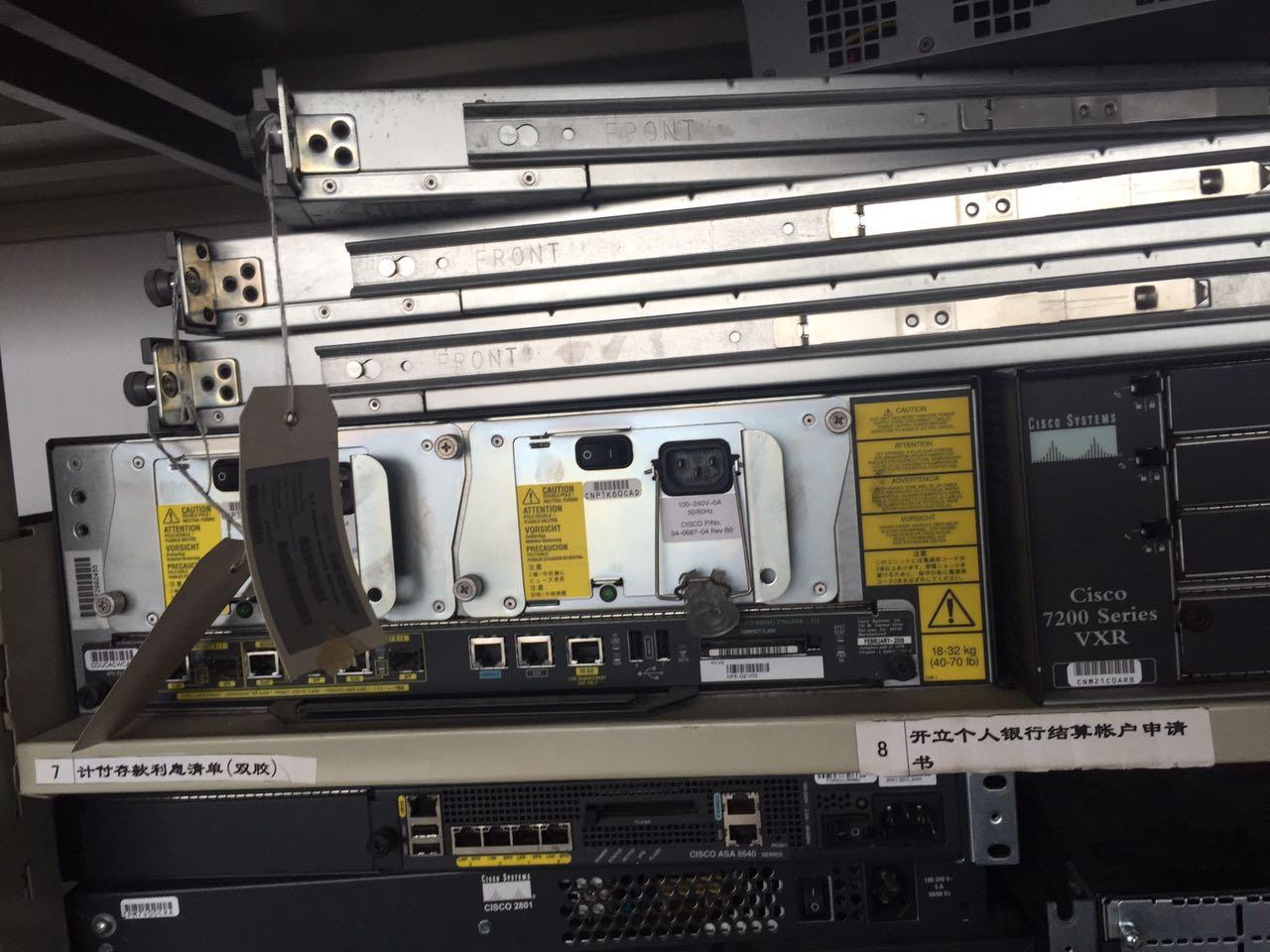 广州服务器回收公司 广州服务器回收电话 广州服务器回收价格