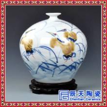 供应陶瓷青花玉壶春瓶芭蕉竹石纹