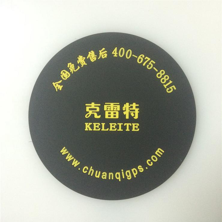 广州厂家定做环保PVC软胶卡通圆形杯垫 酒店茶杯垫PVC定做