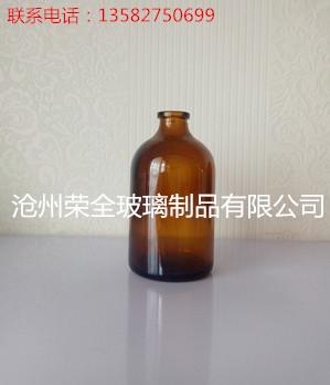 模制瓶,棕色玻璃瓶包装价格实惠-沧州荣全包装