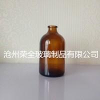 模制瓶 试剂瓶,棕色玻璃瓶,药用玻璃瓶-沧州荣全玻璃包装