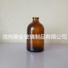 模制瓶价格从优,模制瓶专业包装-沧州荣全玻璃制品模制瓶,棕色玻璃瓶,药用玻璃瓶批发