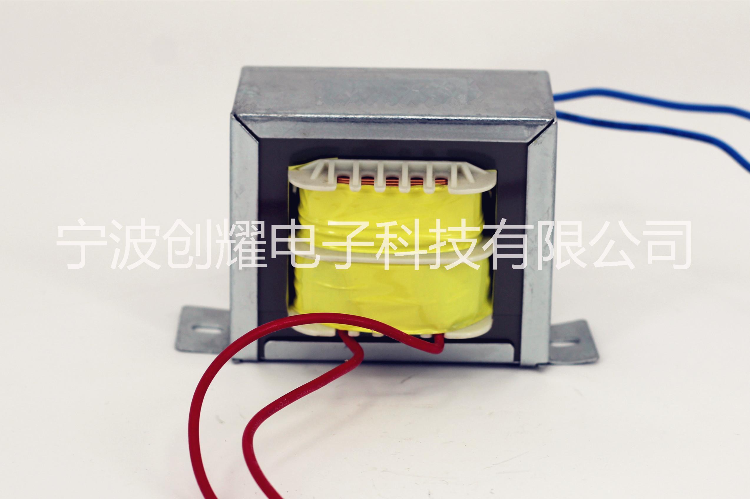 厂家直销变压器 浙江变压器 骑马夹变压器 低频变压器 E型变压器 EI型变压器