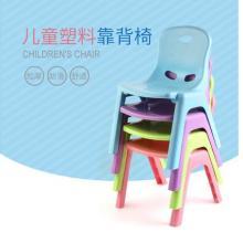 厂家直销手提塑料凳子 一体注塑多色塑料椅子 舒适防滑儿童凳子批发