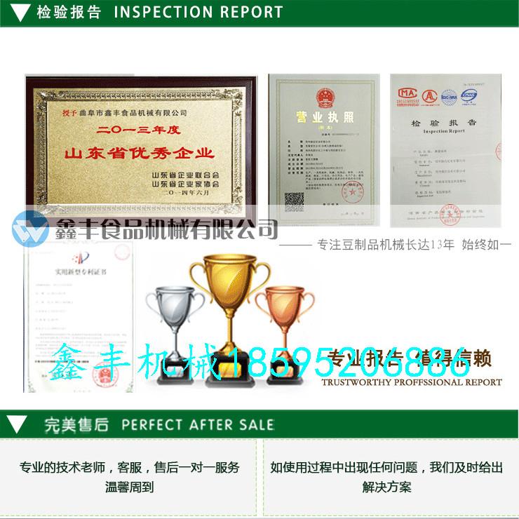 花生豆腐机价值 鑫丰供应全自动花生豆腐机 不锈钢材质厂家直销