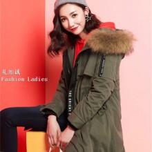 知名品牌拉夏贝尔折扣女装批发找广州明浩服装尾货