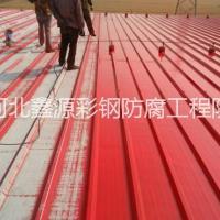 车间彩钢板喷漆维护  彩钢瓦翻新喷漆每平方多少钱  厂房彩钢板喷漆电话