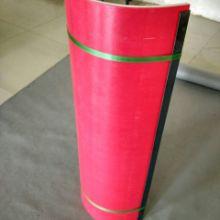 厂家自产直销各种螺旋输送机专用UPE材质U型衬板UPE材质U型衬板/双色U型衬板 螺旋输送机专用UPE材质U型衬板