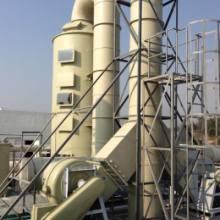 厂家直销 不锈钢洗涤塔 废气净化设备