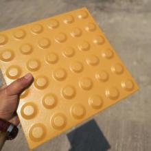 红枫陶瓷全瓷盲道砖地铁市政盲道砖厂家热批止步砖圆点长条防滑耐磨图片
