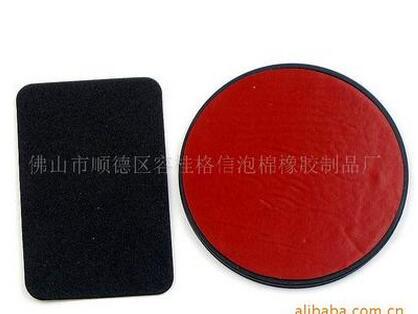 EVA杯垫、EVA鼠标垫、EVA拼图、EVA钥匙扣EVA杯垫批发