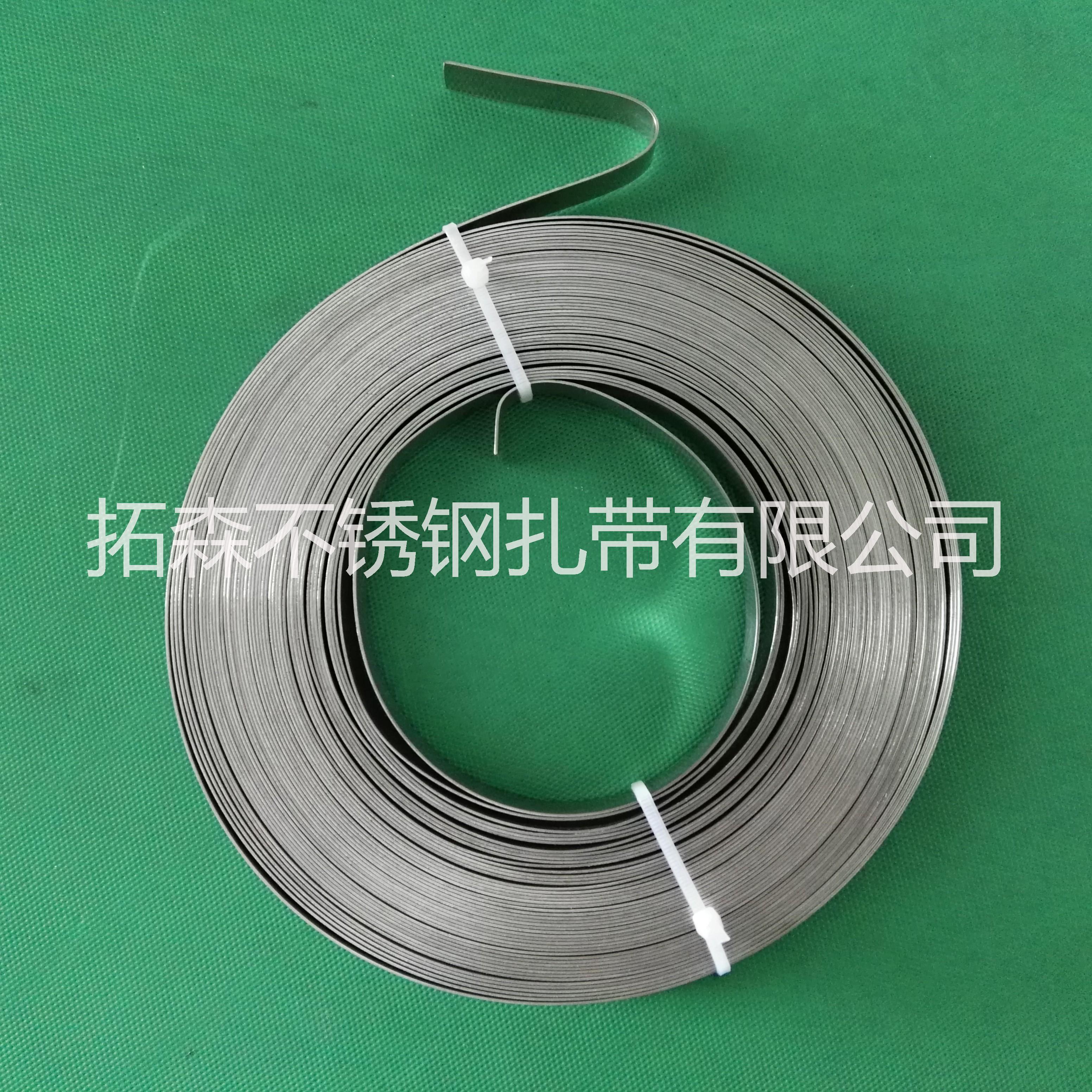北京 上海 精品不锈钢盘带 不锈钢扎带厂家直销 量大从优
