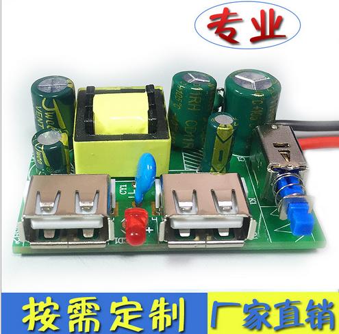 刚性usb充电头电路板批发