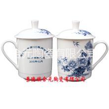 礼品陶瓷茶杯定做来样定做景德镇礼品陶瓷茶杯批发