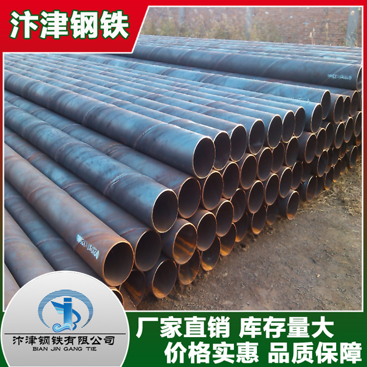 广东螺旋钢管油气的输送管线防腐厚壁螺旋焊管加工定制