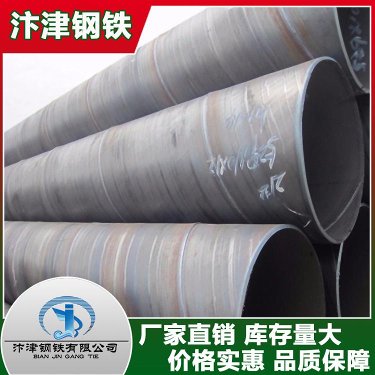 佛山壁厚焊管厂家低碳素结构合金钢双面焊大口径厚壁螺旋管加工定制