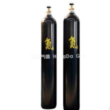 工业氮气工业氮气价格工业氮气厂家工业氮气厂家直销