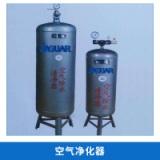 台湾捷豹空气清净除水器
