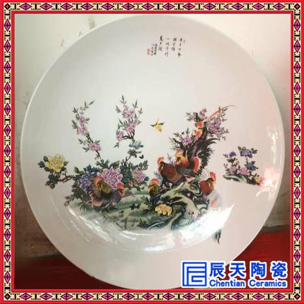 陶瓷纪念盘 手绘青花瓷盘 典礼纪念盘